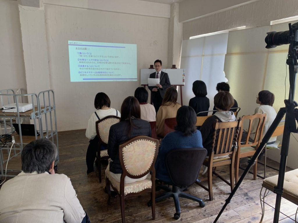 ビジネスマナー講習の画像03
